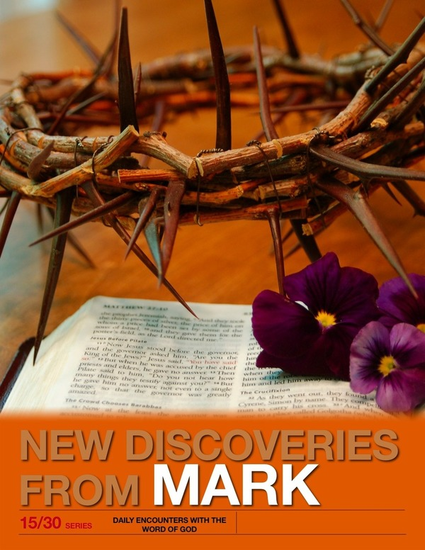 New Discoveries From Mark (ESV)