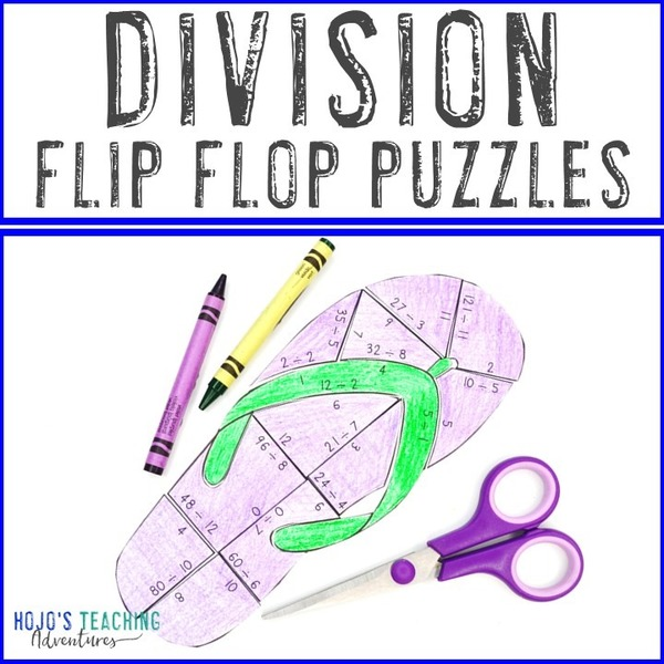DIVISION Flip Flop Puzzles for 3rd, 4th, or 5th Grade