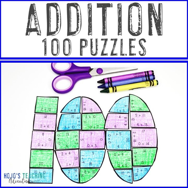 ADDITION 100th Day of School Puzzles for 1st, 2nd, or 3rd Grade